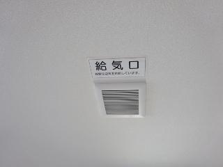 DSC01559 (320x240).jpg