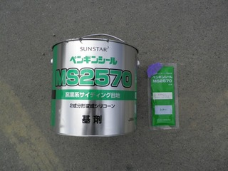 PC020513.JPG